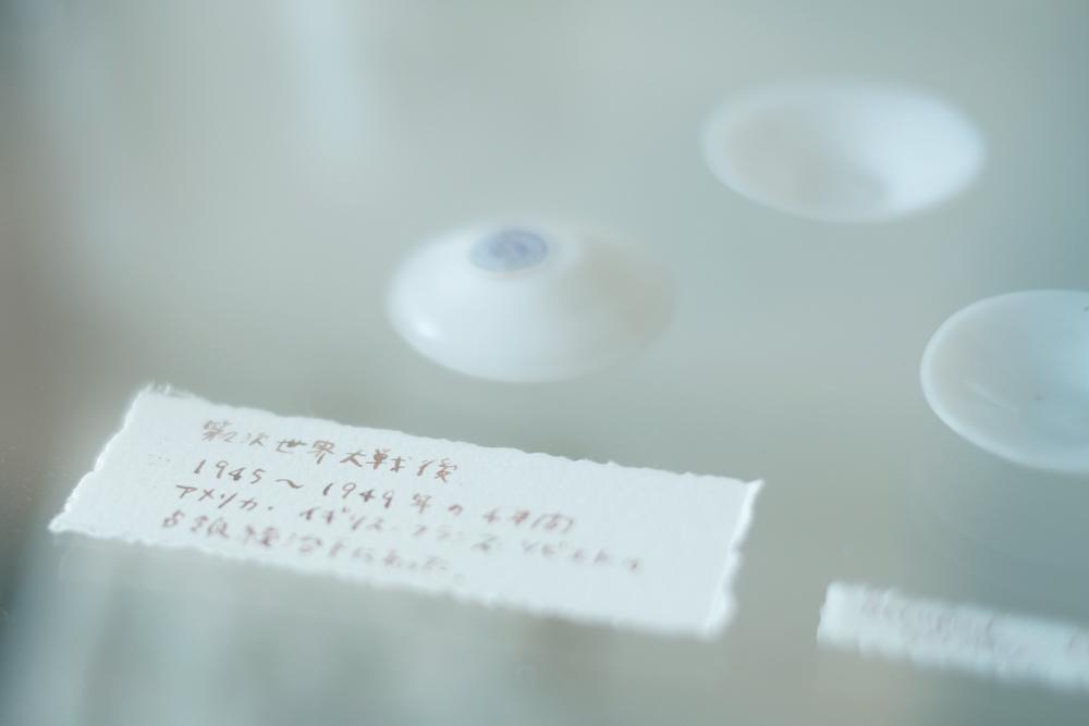 photo-awajishima57