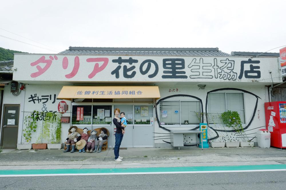 photo-kamisasori154