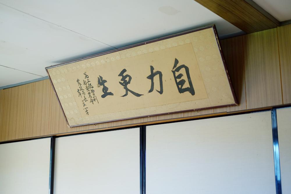 photo-kamisasori241