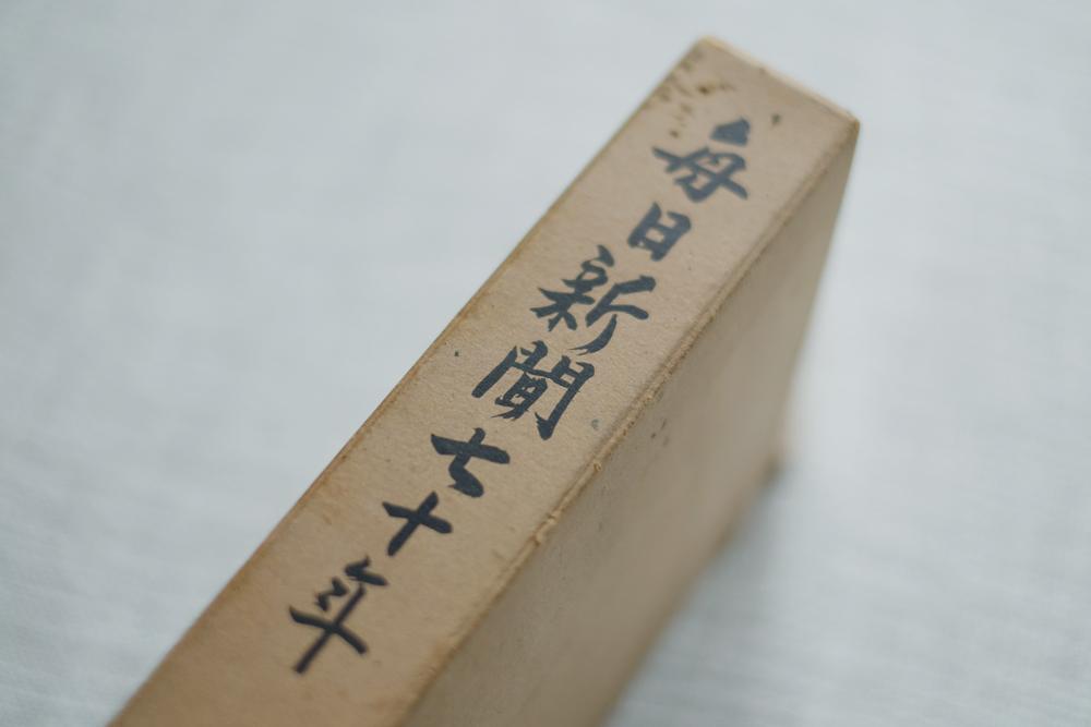 photo-uegahara20