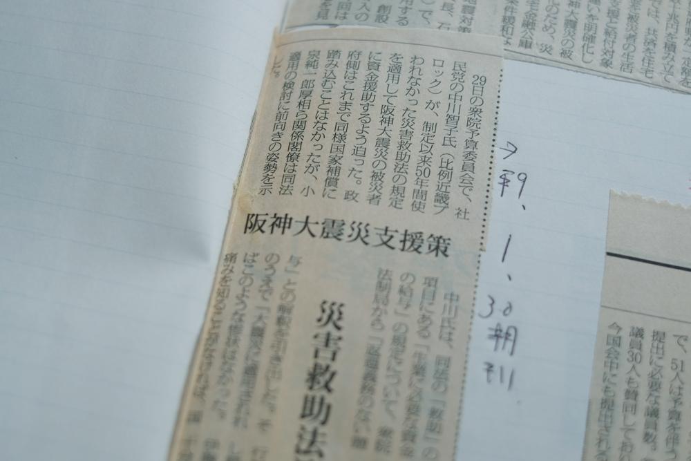 photo-uegahara74