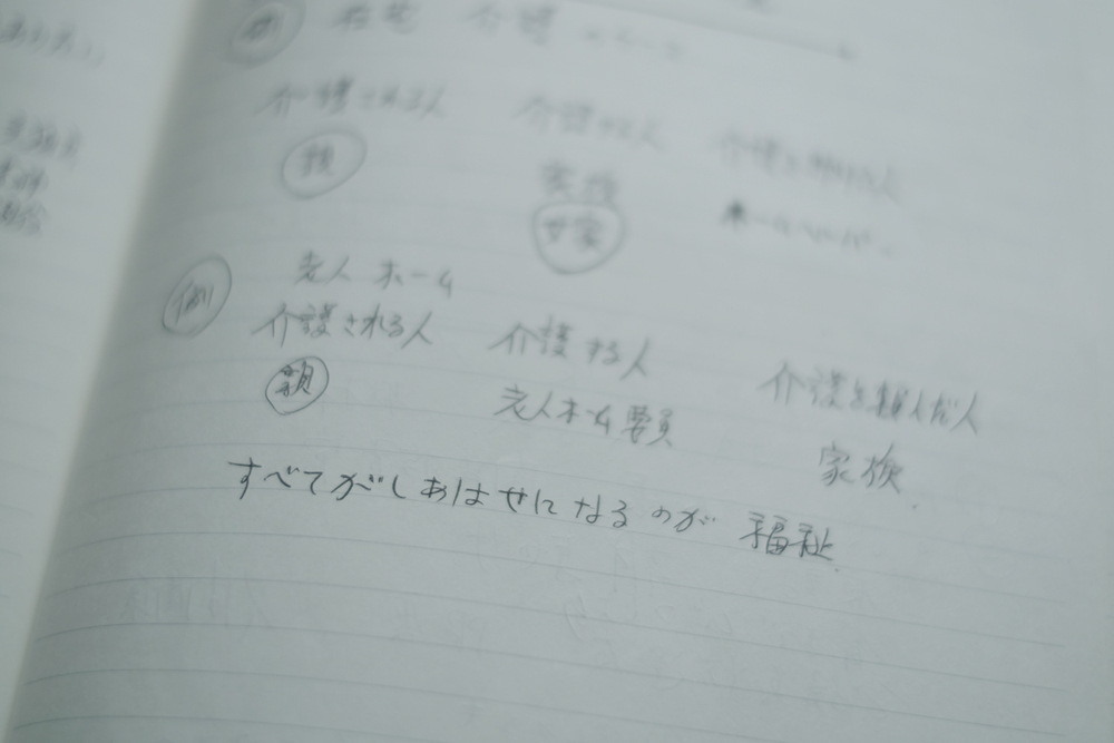 photo-uegahara81