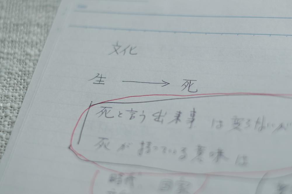 photo-uegahara88