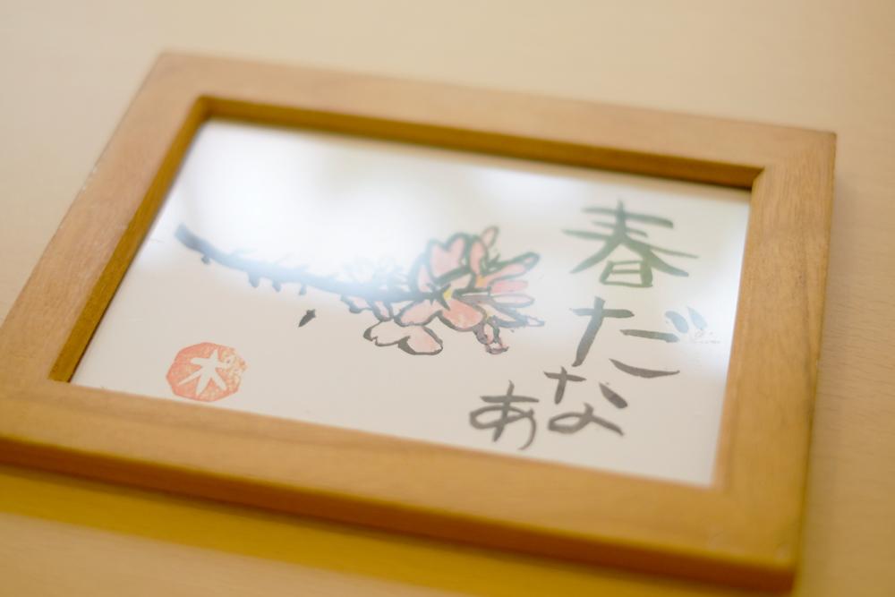 photo-itami111