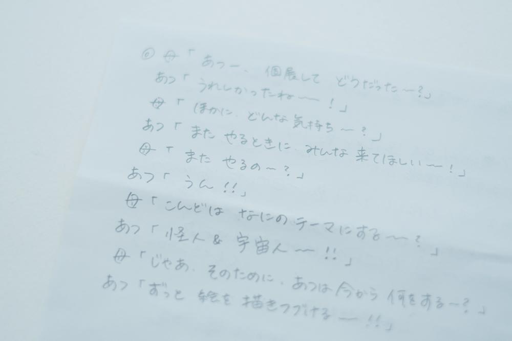 photo-itami112