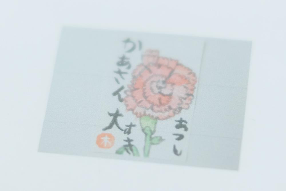 photo-itami128