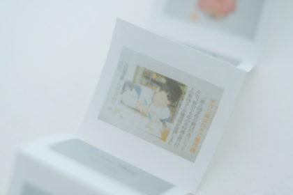photo-itami143