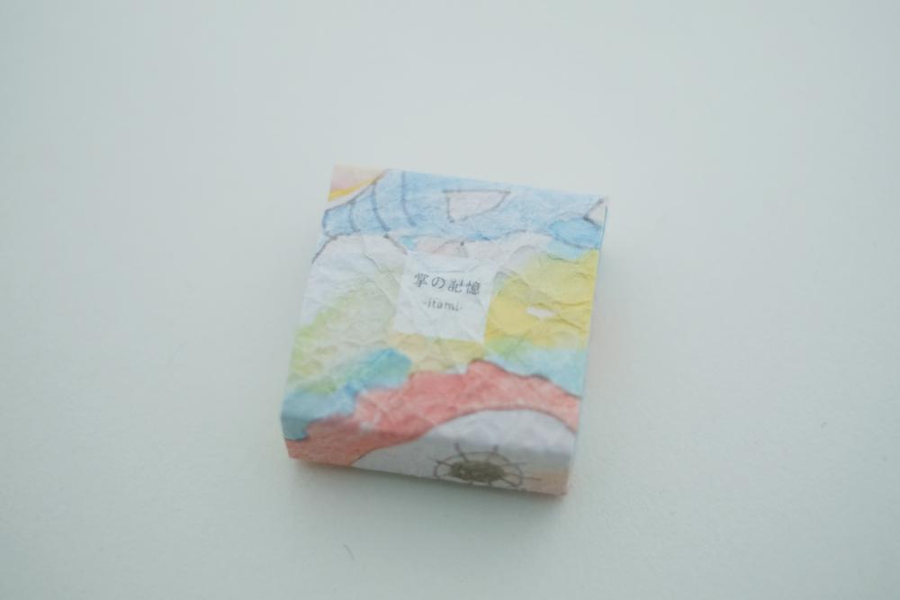 zine-itami03